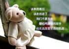 [北京]【Oracle研发】【资深DBA】【20-40w】