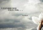 2013 ACOUG中国行