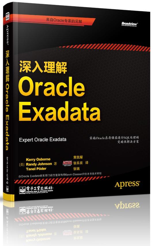 ESIG July.2012 Event – Expert Oracle Exadata