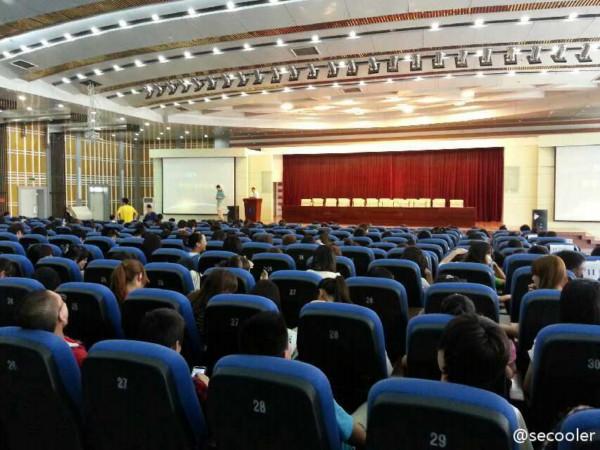 ACOUG中国行-兰州商学院-20130521-1