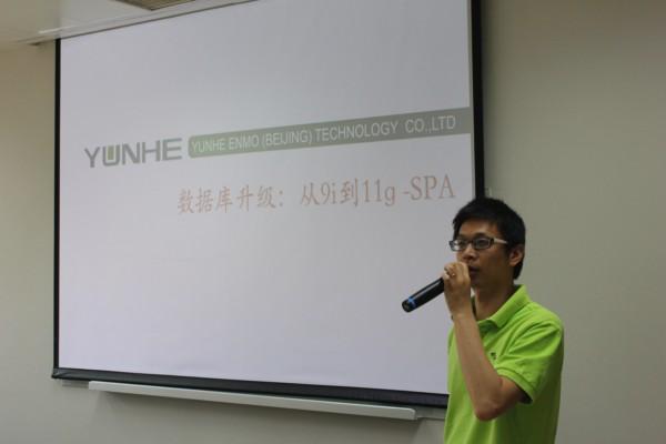 ACOUG中国行-甲骨文公司-20130523-13