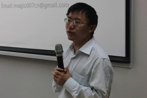 ACOUG中国行-甲骨文公司-20130523-8