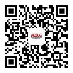 ACOUG微信: acoug_cn
