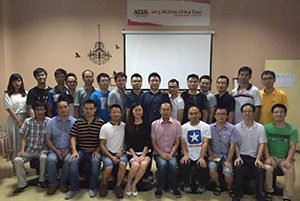 2015 ACOUG中国之旅-长沙站活动成功举行
