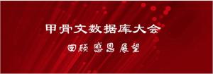 甲骨文中国 2015 数据库大会征文活动