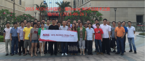 2015 ACOUG Fuzhou