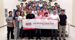 2015 ACOUG 中国之旅-西安站活动落幕