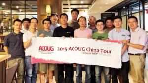 ACOUG China Tour 杭州站落幕
