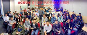 【ACOUG China Tour】上海站圆满落幕!